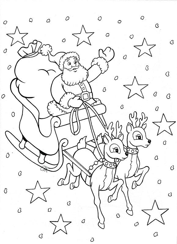 Dibujo 17 para colorear de Papá Noel