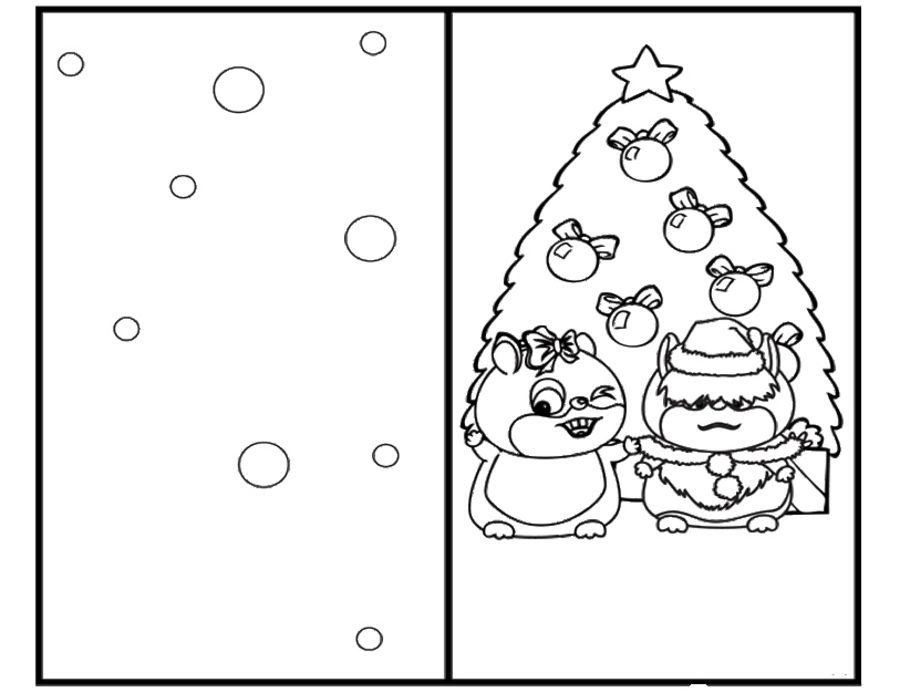 Tarjetas de Navidad para colorear con motivos navideños /5